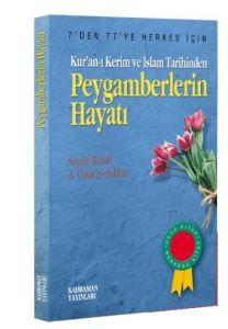 Kur'an-ı Kerim ve İslam Tarihinden Peygamberlerin