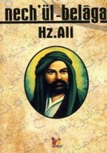 Nech'ül - Belaga Hz.Ali