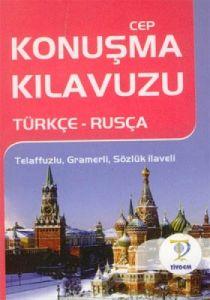 Türkçe - Rusça Cep Konuşma Kılavuzu