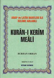 Kuran-ı Kerim Meali 4 Cilt Takım Arap ve Latin Har