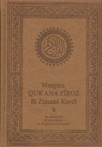 Wergera Qur'ana Piroz Bi Zimane Kurdi