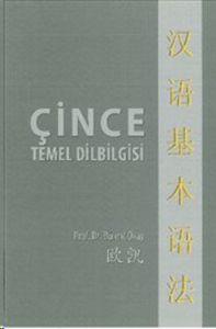 Çince Temel Dilbilgisi