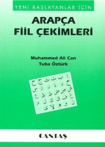 Arapça Fiil Çekimleri