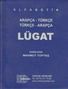 Arapça - Türkçe, Türkçe - Arapça Lügat