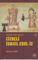 Cizreli İsmail Ebul-i·z
